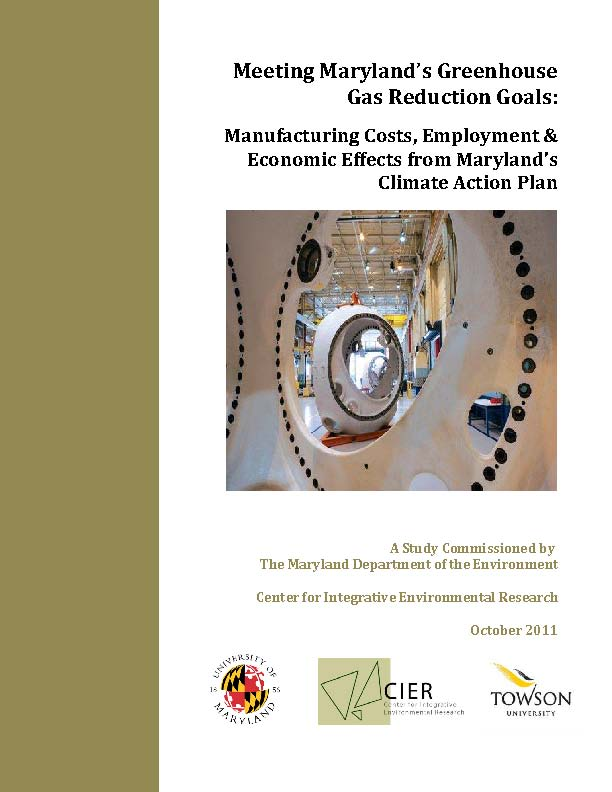 Manufacturing Cover